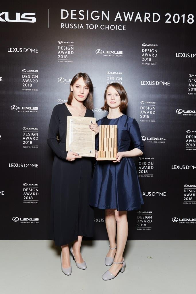 Фото №2 - Объявлены победители конкурса Lexus Design Award 2018 Russia Тор Choice