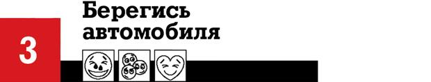 Фото №111 - 100 лучших комедий, по мнению российских комиков