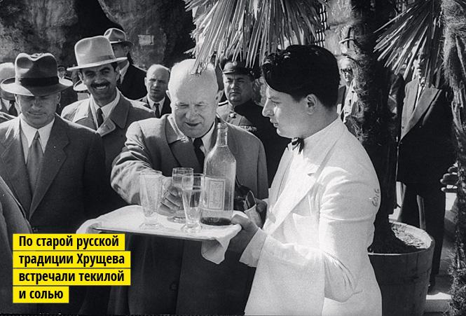 Никита Сергеевич с напитками