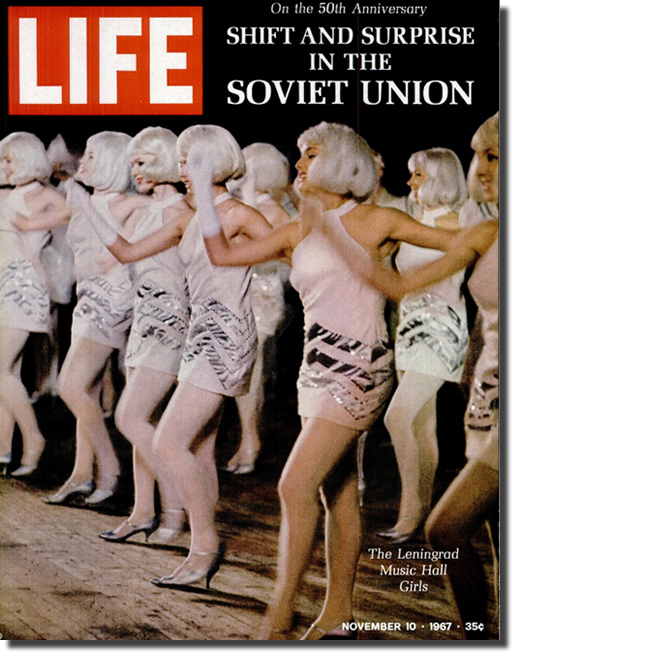 Фото №27 - Самые выдающиеся обложки в истории журнала Life