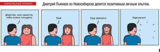 Фото №2 - 13 лучших анекдотов июня