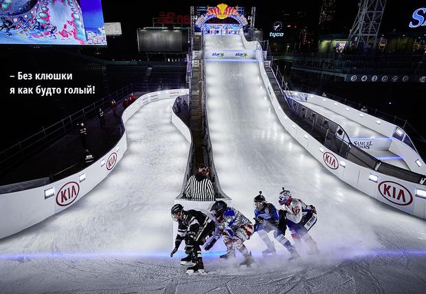 Фото №3 - Скоростной спуск на коньках— что это?