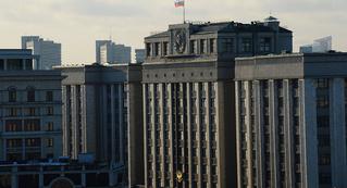 Госдума одобрила в первом чтении закон о декриминализации репостов