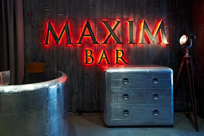 Фото №1 - Игры, в которые играют в баре