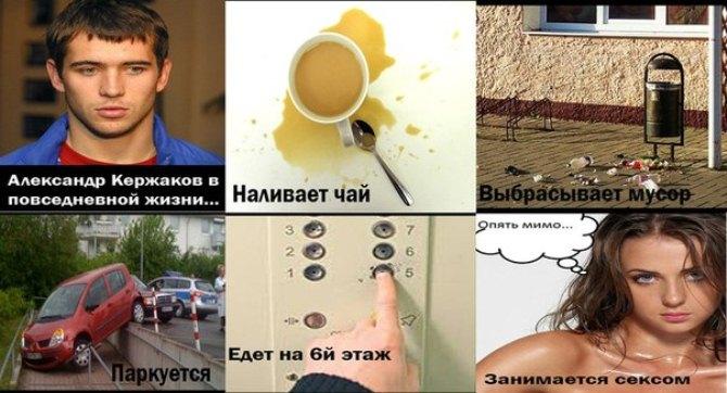 Фото №6 - Главные мемы 2012 года