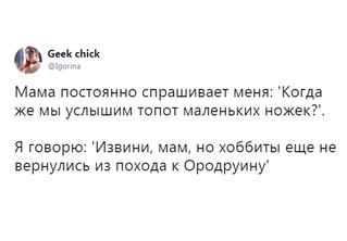 Лучшие шутки дня и Валентина Терешкова!