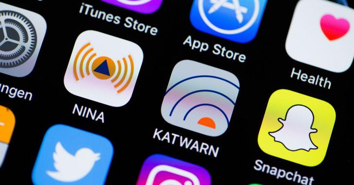 Фото №1 - Apple запретит создателям приложений получать доступ к личным данным пользователей