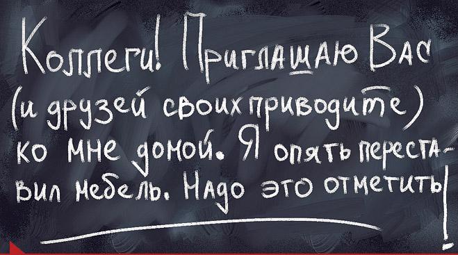 Фото №10 - Как определить характер по почерку