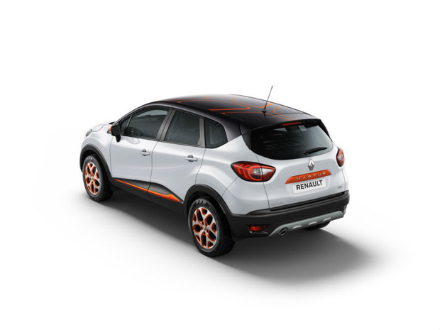 Фото №4 - Renault запустил ателье