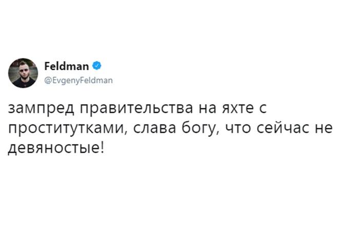 Лучшие шутки о скандальном расследовании ФБК с Настей Рыбкой, Олегом Дерипаской и Сергеем Приходько!