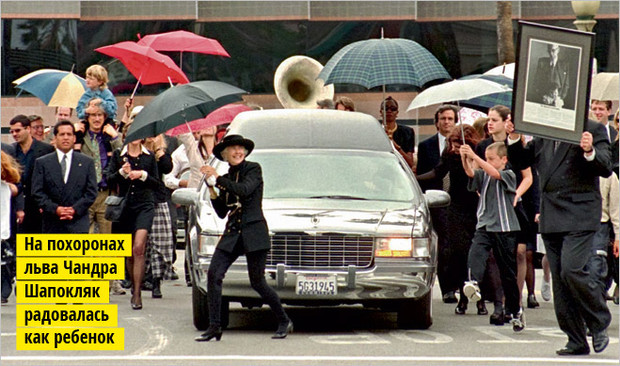 Фото №11 - Похороны вприсядку и еще 10 удивительных церемоний погребения
