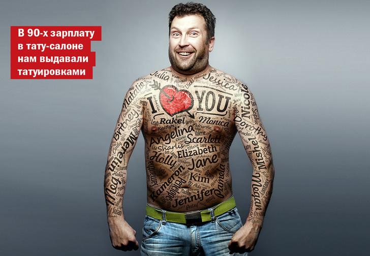 Фото №1 - Изобретены татуировки, которые будут следить за твоим здоровьем