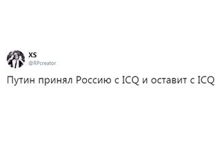 Роскомнадзор подал иск о блокировке Telegram: лучшие шутки и комментарии политиков