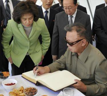 Ким Чен Ир и Ким Ок
