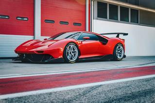 Ferrari выпустила новый самый мощный суперкар