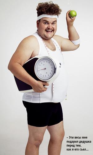 Фото №5 - 6 разновидностей диет и все, что мужчина должен о них знать