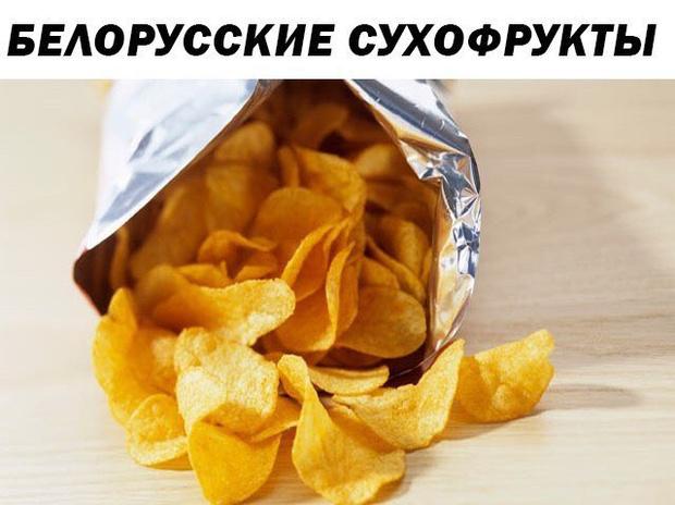 Фото №1 - Самые смешные картинки недели и бодипозитивный «Инстаграм»!