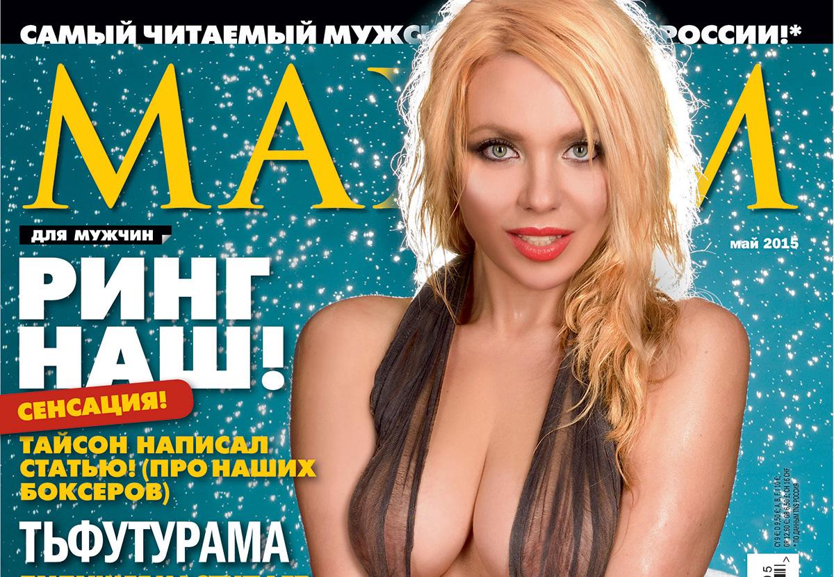 Голые из группы бандерос maximtsoy.ru/ Эротические галереи, Любое ...