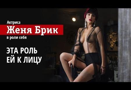 Голая Ирина Ануфриева Видео