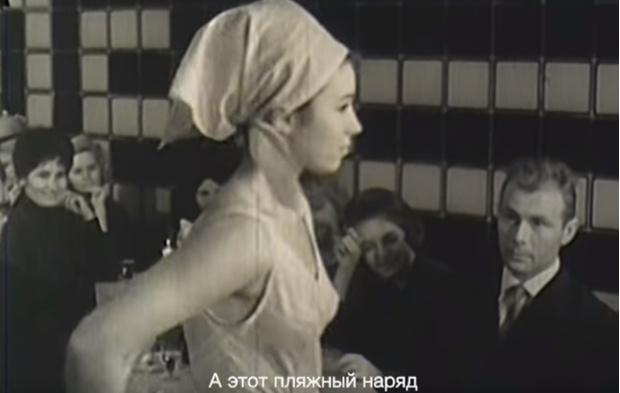 Фото №1 - Сибирский Академгородок 60-х глазами британцев (нежданное видео)