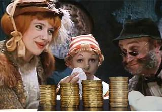 Новый сайт «Кто заплатил 99 центов»:: самый дурацкий и бессмысленный способ выкинуть деньги на ветер