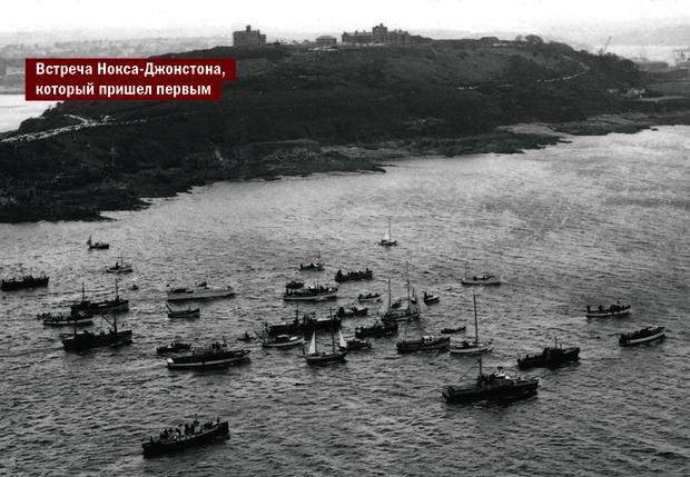 Фото №2 - Плот больного воображения: Захватывающая история самого неудачливого яхтсмена в истории