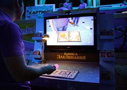 Фото №2 - Новости играючи