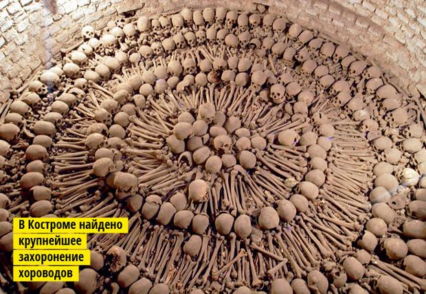 Фото №1 - Похороны вприсядку и еще 10 удивительных церемоний погребения