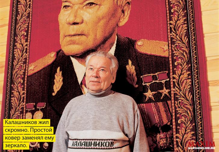 Фото №1 - Легендарный создатель автомата АК-47 Михаил Калашников: «Я очень сожалею, что люди гибнут»