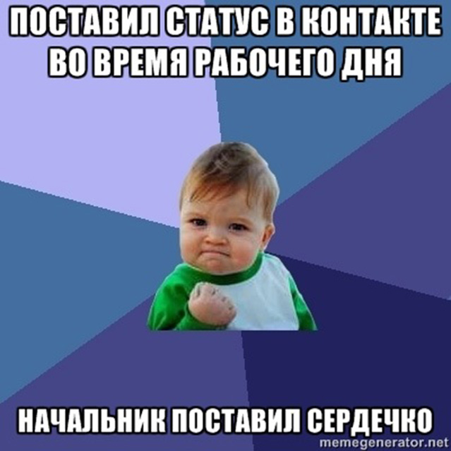 Фото №2 - Ребенок-мем ищет донора почки для своего отца!