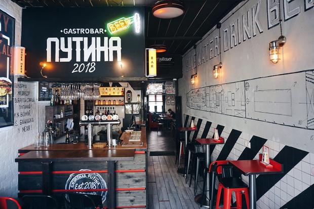 Фото №1 - Итальянский гастробар с русским именем открылся в столице