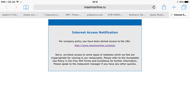 Garfunkel's блокируют MAXIM Online