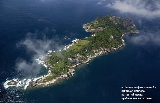 Фото №9 - Порция суши: 10 удивительных островов