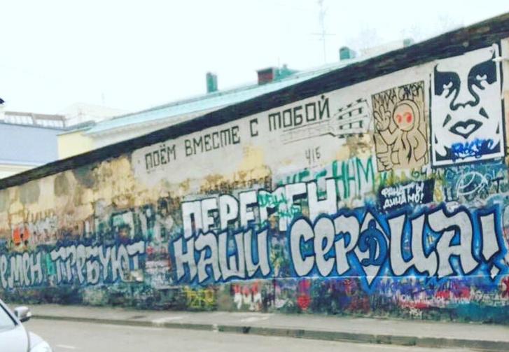 Фото №1 - Фанаты «Динамо» закрасили «стену Цоя» в Москве своей надписью, но фанаты музыканта не оценили таких перемен