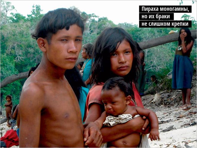 Фото №9 - Люди без завтра. Рецепты счастья от индейцев пираха