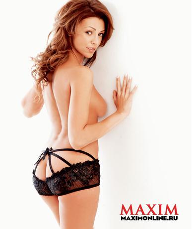 Майя губенко в порно видео