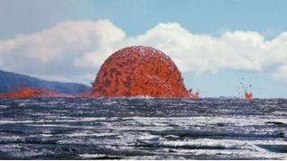 Что это?! Фото огненного пузыря 20-метровой высоты озадачило Интернет