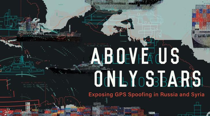 Фото №1 - Американское военно-аналитическое агентство обвинило Россию в искажении GPS-сигнала