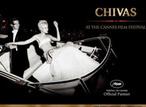 Chivas Regal на Каннском фестивале