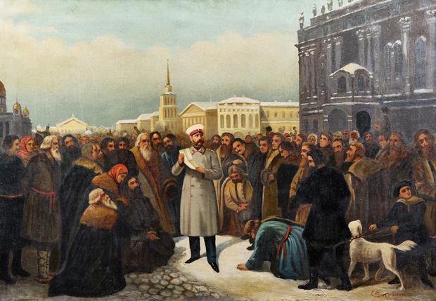 Александр II освобождает крестьян.  Густав Диттенбергер, XIXвек