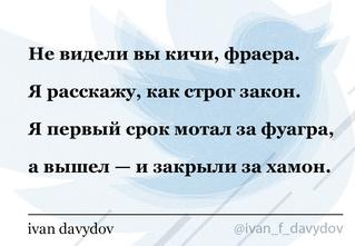 17 лучших шуток недели из русского твиттера