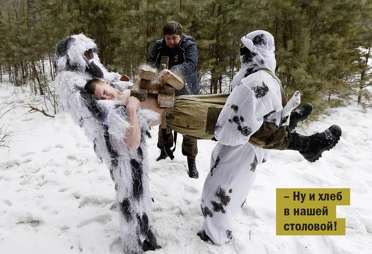 Фото №5 - Уйди, противник! 14 странных армейских ритуалов и испытаний