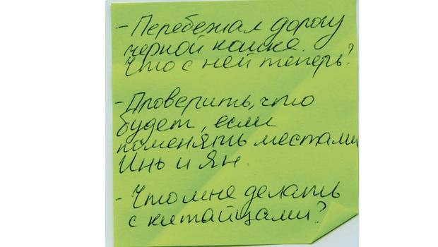 Фото №7 - Что творится на экране компьютера Виктора Пелевина