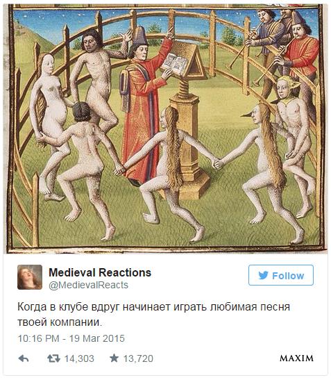 Фото №11 - 15 самых смешных подписей к средневековым картинам!