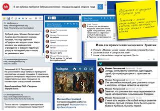 Что творится на экране компьютера Михаила Пиотровского