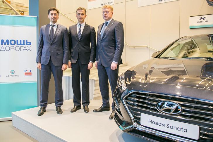 Фото №2 - Hyundai и ГЛОНАСС запускают новый сервис для автомобилистов