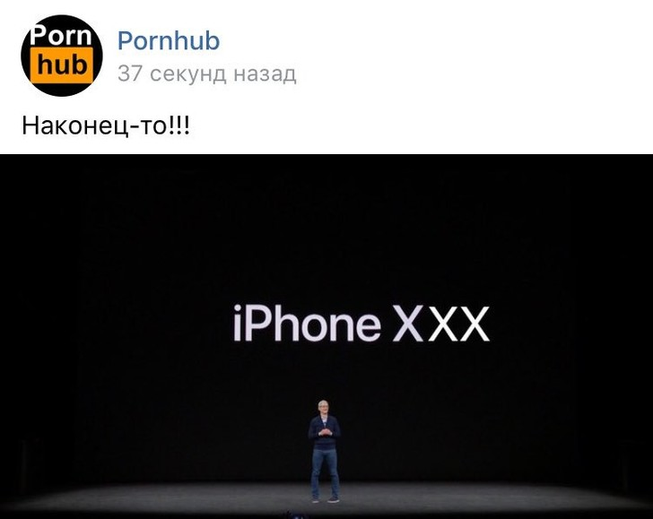 Фото №1 - Лучшие шутки о новых айфонах