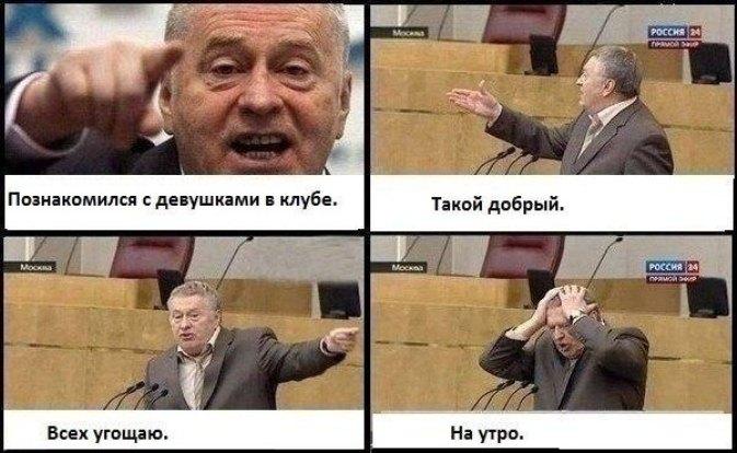 Фото №1 - Главные мемы 2012 года