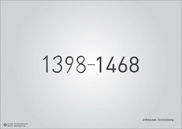 Фото №20 - Исторические даты в минималистичных иллюстрациях