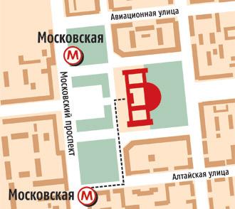 Санкт-Петербург, Московский пр., 212.